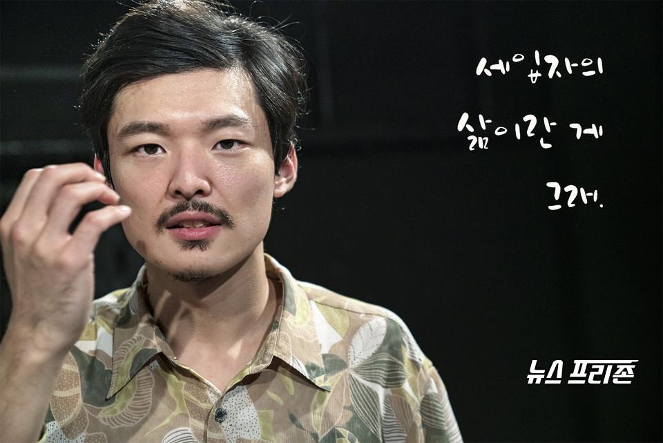 '겟팅아웃' 베니 역 노재노 배우 | 이 대사를 선택한 이유는 주변에 아직 많은 사람들이 세 들어 살기 때문에 제일 저에게 와 닿습니다. /ⓒ권애진