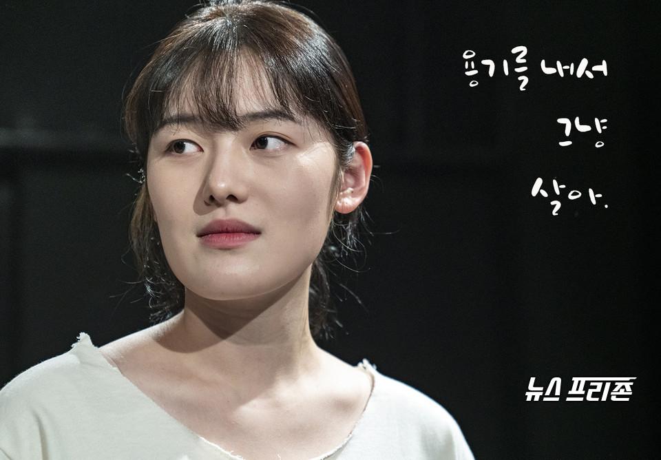 '겟팅아웃' 루비/도리스 역 조새연 배우 | 도리스의 대사 중 그냥 사는데도 용기를 내야한다는 게 크게 와 닿았었습니다. /ⓒ권애진
