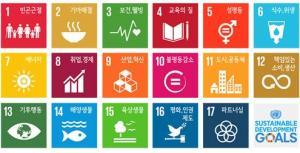 인천시, '지속가능발전 이행계획 보고회' 시민단체 및 실․국장 참석 속 개최