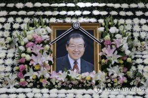 정부, 故 김종필 전 총리에 '무궁화 대훈장' 추서