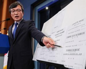 3월 박근혜 전 대통령 탄핵 기각 전제로 계엄령 해제 못하도록..국회의원 무더기 체포 계획까지